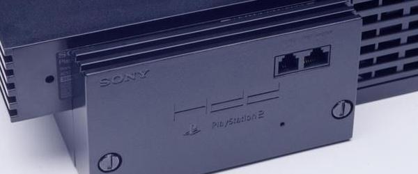 Tutorial – Instalar jogos no HD do PS2 com Winhiip e Open