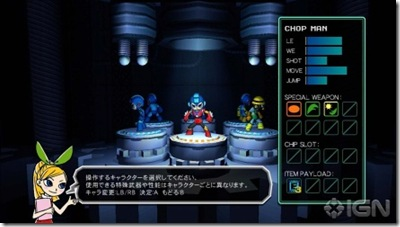 mega-man-universe-has-customizable-mega-men-20100910023804356-000