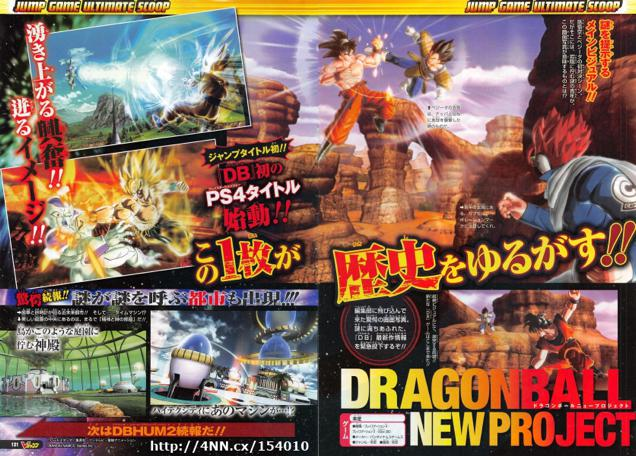 dragonballnewgameps4